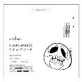 リビングデッド [CD+新言語秩序バリケードテープ]<初回生産限定盤>