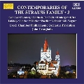Contemporaries of the Strauss Family Vol.3