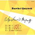 バルヒェット四重奏団のモーツァルト