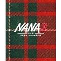 NANA2 オリジナル・サウンドトラック [CD+DVD+GOODS]<完全生産限定盤>
