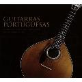 ギターラス・ポルトゥゲーザス