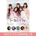 i☆Ris 『i☆Style』 Voice Actor Card Collection EX VOL.02 (10パック入りBOX)