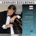 ロシア・ピアノ楽派 - ゲンナジー・ジュベンコ