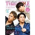 TVnavi SMILE Vol.28