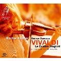 ヴィヴァルディ: ヴァイオリン協奏曲集《四季》