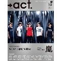 +act. 2019年10月号 Magazine