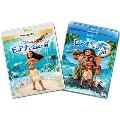 モアナと伝説の海 MovieNEXプラス3D