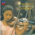 チャイコフスキー&シベリウス:ヴァイオリン協奏曲<初回生産限定盤>