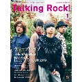 Talking Rock! 2020年1月号