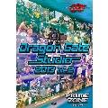 Dragon Gate Studio 2013 file.2