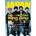 ROCKIN'ON JAPAN 2020年2月号