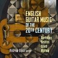 イギリスの20世紀の作曲家によるギター曲集