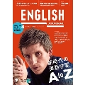 ENGLISH JOURNAL 2020年4月号