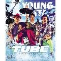 YOUNG GUITAR 2020年8月号
