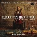 セガッタ: チェロとオーケストラのための《コンチェルト・ビザンチノ》