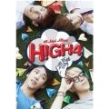 Hi High: 1st Mini Album