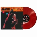 Don't Say You're Going/No<Red Vinyl/限定盤>