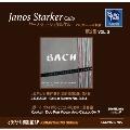 J.S.Bach: Cello Suite No.3, No.4; Kodaly: Duo for Violin & Cello