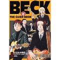 BECK 0 THE GUIDE BOOK