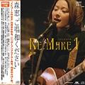 Megumi Mori Soul Song's BOOK Re:Make 1 [BOOK+CD]<初回版>