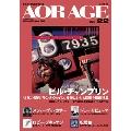 AOR AGE Vol.22