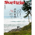 SURFTRIP JOURNAL Vol.91