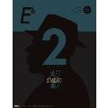 ジャズ・スタンダード・バイブル 2 in E♭ セッションをもっと楽しむ不朽の227曲 [BOOK+CD]