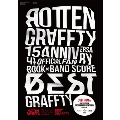 ROTTENGRAFFTY 15th Anniversary Official Fan Book × Band Score BESTGRAFFTY [BOOK+DVD-ROM]