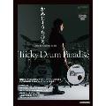 かみじょうちひろ 9mm Parabellum Bullet Tricky Drum Paradise [BOOK+DVD]