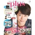 TVガイドPLUS Vol.35