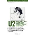 地球音楽ライブラリー U2