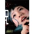 おやすみホログラム写真集+DVD vol.4 『ONOHOLO』 [BOOK+DVD]