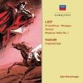 リスト: 交響詩集/ワーグナー: ジークフリート牧歌