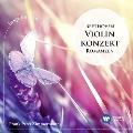 ベートーヴェン: ヴァイオリン協奏曲&ロマンス (Inspiration)