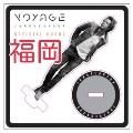 「Voyage」×TOWER RECORDSスペシャルグッズ商品 (JKS 2Dフィギュア付仕様) 福岡パルコver.