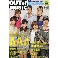 MUSIQ? SPECIAL OUT OF MUSIC Vol.12