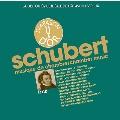 シューベルト: 室内楽作品集~仏ディアパゾン誌のジャー ナリストとフランスの世界的アーティストの選曲による名録音集<限定盤>