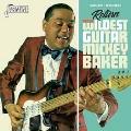 史上最強のワイルド・ギターソロ作品集1952-1959