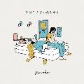 たばこ/すいみんやく - Hotel EP<RECORD STORE DAY対象商品/完全初回限定生産盤>