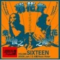 VOLUME SIXTEEN 2006年1月13日 大阪ROCK RIDER