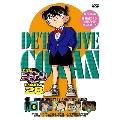 名探偵コナン PART 28 Volume6