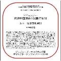 ドビュッシー: 弦楽四重奏曲 作品10