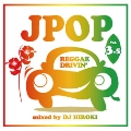 J-POP REGGAE DRIVIN' Vol.3.5 mixed by DJ HIROKI
