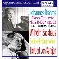ブラームス: ピアノ協奏曲第2番 1964年5月18日ウィーン音楽祭ライヴ