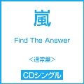 Find The Answer<通常盤>