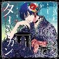 ピタゴラスプロダクション GALACTI9★SONGシリーズ #3「ターミガン」藍羽ルイ<通常版>