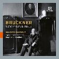 ブルックナー: 交響曲第3番