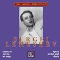 Sergei Lemeshev - Opera Scenes & Duets