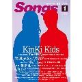 月刊SONGS 2018年1月号 Vol.181