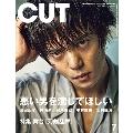 Cut 2018年7月号